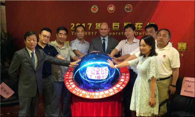 2017 World Under-18 and Under-21 Snooker begins at Beijing
