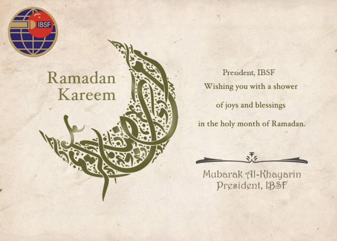 Greetings of Joy and Blessings in the Holy Month of Ramadan