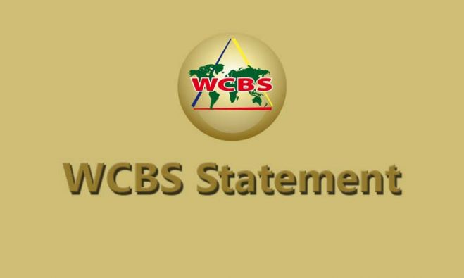 WCBS Statement: 17th March 2019