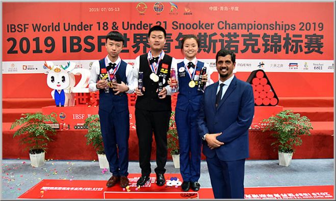 Zhao Jianbo and Yulu Bai are World Under-21 Champions