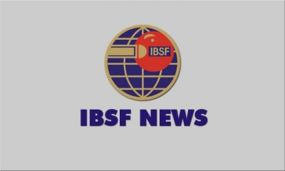 WCBS announcement on the 17th March 2019