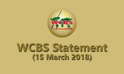 WCBS STATEMENT: 15-03-2018