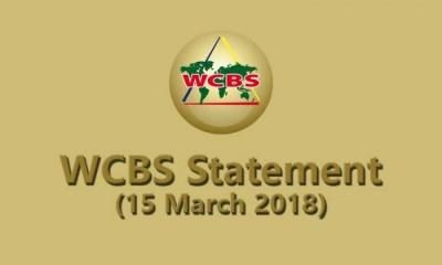 WCBS STATEMENT: 15-03-2018