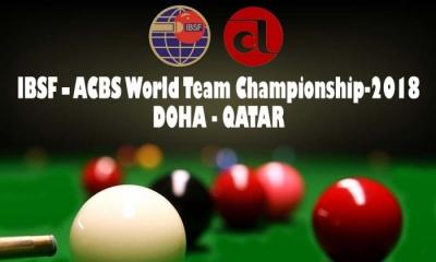 IBSF - ACBS World Team Cup 2018 - Invitation