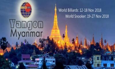 Tournament Info: IBSF World Billiards & Snooker Championships 2018