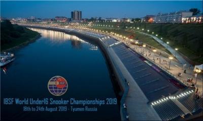 Tournament Info: World Under-16 Snooker Championships 2019