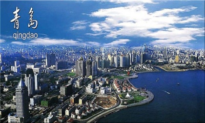 Qingdao ready to Welcome World Junior Championships