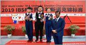 Zhao Jianbo and Yulu Bai are World Under-21 Champions