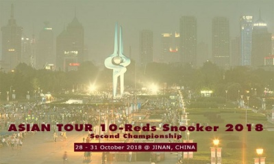 List of players for Asian Tour 10Reds Snooker - 2nd Championship: Jinan